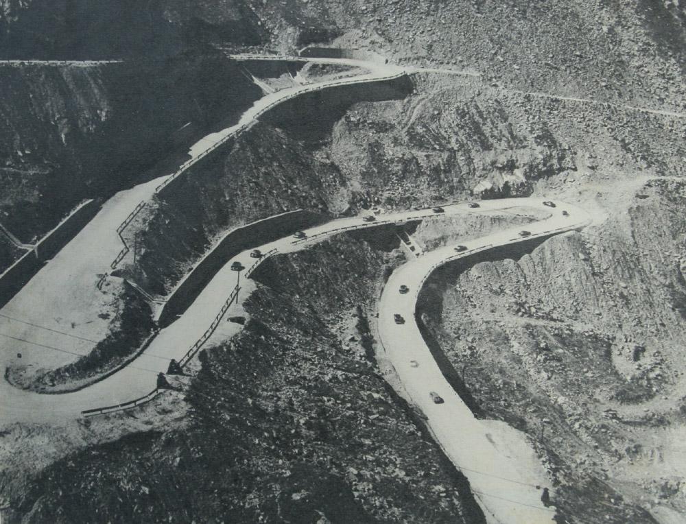 Șoseaua în anul 1974